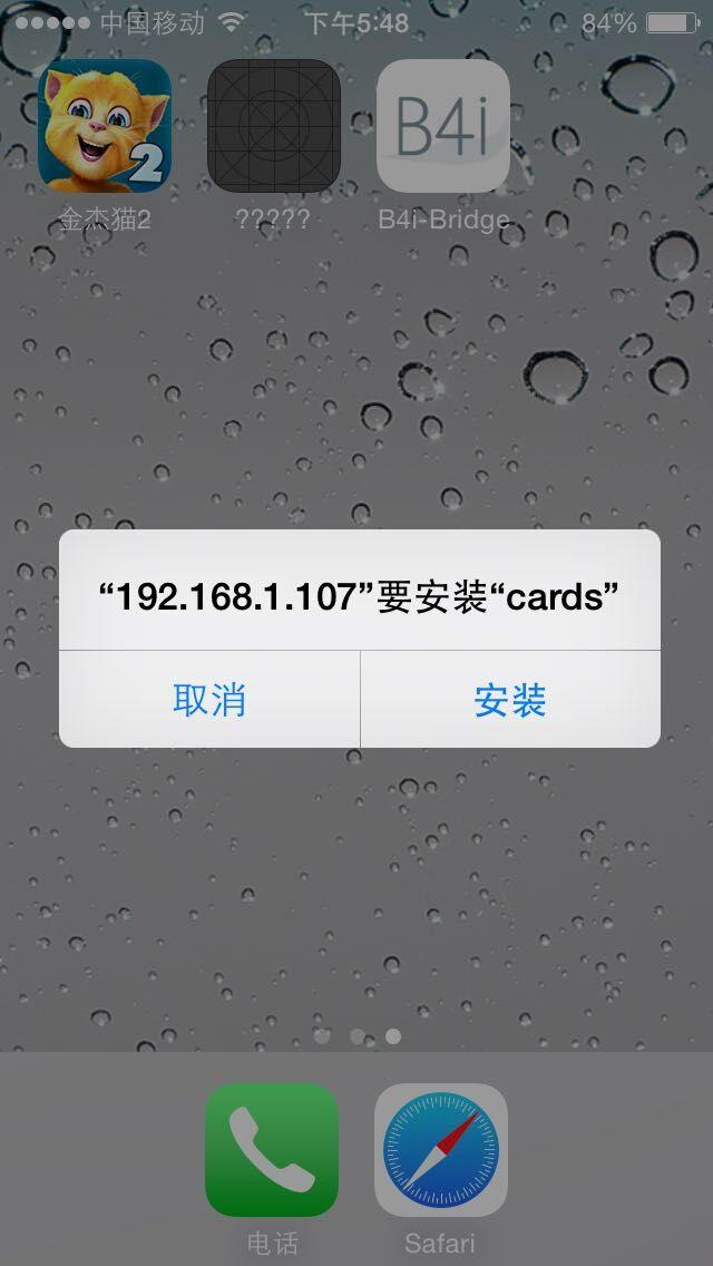 QQ图片20150428174948.jpg